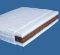 Photography of 130 x 69 cm Coir Mattress for Cot Beds